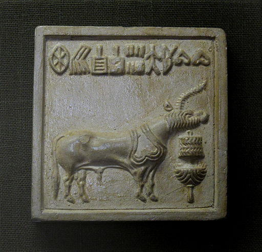 Unicorn._Mold_of_Seal,_Indus_valley_civilization