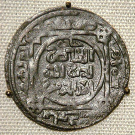 449px-Mongol_Great_Khans_coin_minted_at_Balk_Afghanistan_AH_618_AD_1221